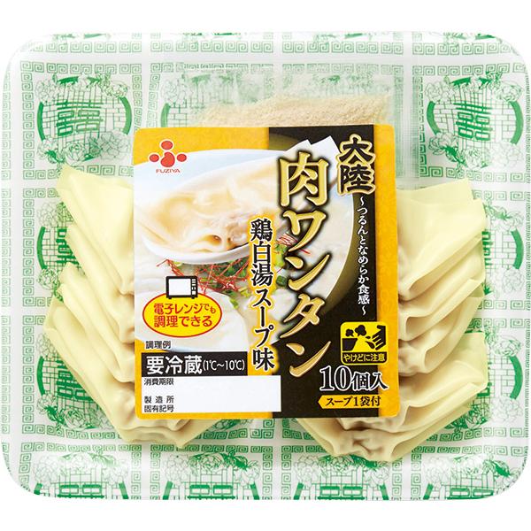 大陸肉ワンタン 鶏白湯スープ味